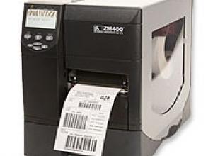 ZM400-301E-1100T