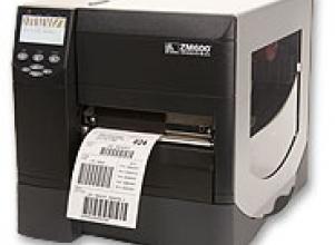 ZM600-301E-1000T